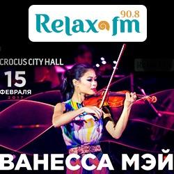 Концерт Ванессы Мэй 15 февраля в Крокус Сити Холле