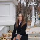 Кирьянова Виктория Игоревна